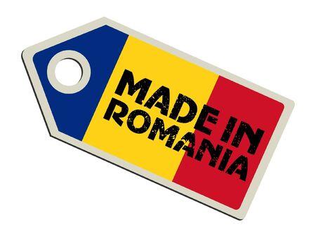romania: Made in Romania Illustration