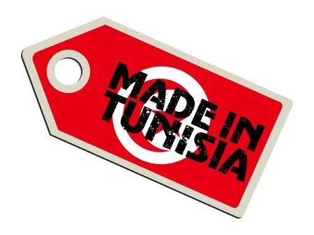 튀니지에서 제작 됨