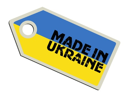 ukraine flag: Made in Ukraine Illustration