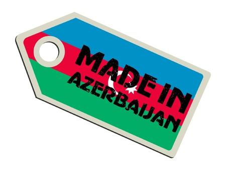 azerbaijan: Made in Azerbaijan Illustration