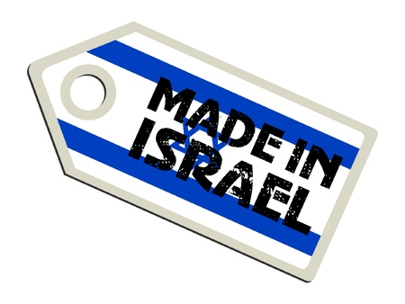 Made in Israel Stock Vector - 11899691