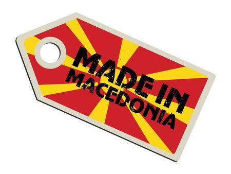Made in Macedonia Illustration
