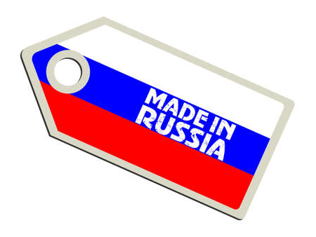 made in russia: Made in Russia Illustration