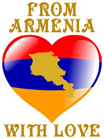 map of armenia: From Armenia with love