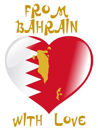 From Bahrain with love Vector