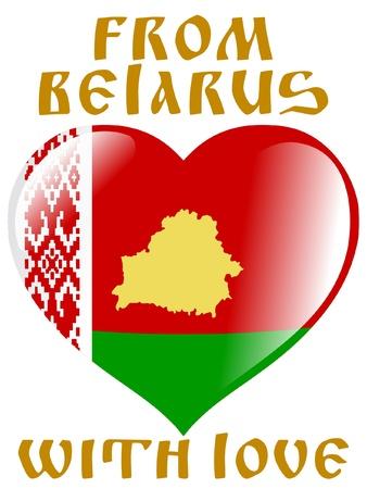belarus: From Belarus with love