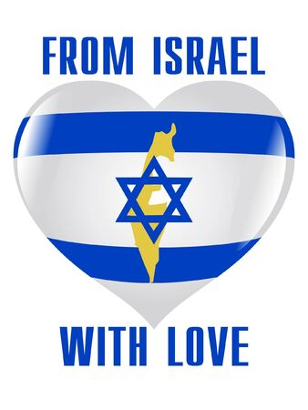 From Israel with love Vector