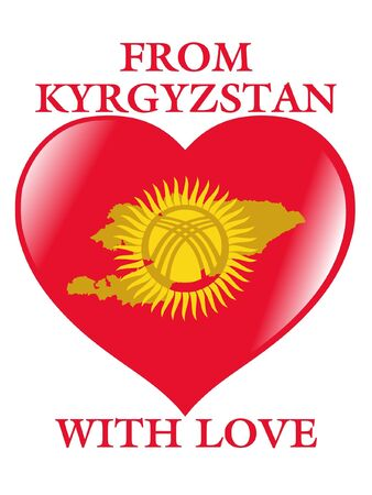 kyrgyzstan: From Kyrgyzstan with love Illustration
