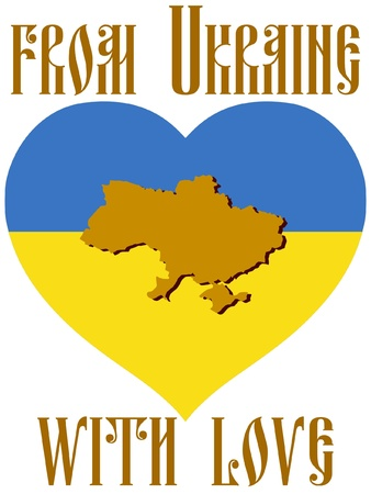 From Ukraine with love Vector