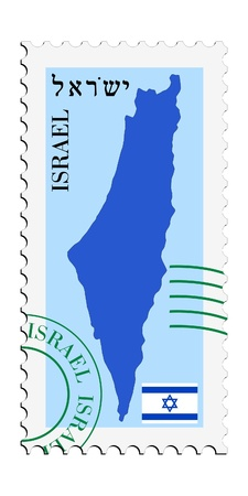 israel flag: mail tofrom Israel