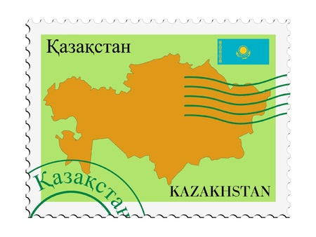 mail tofrom Kazakhstan Vector