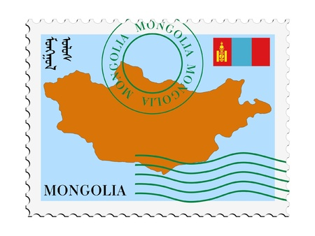 mail to/from Mongolia Stock Vector - 11898118