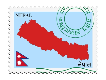 mail tofrom Nepal