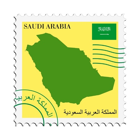 mail to/from Saudi Arabia Vector