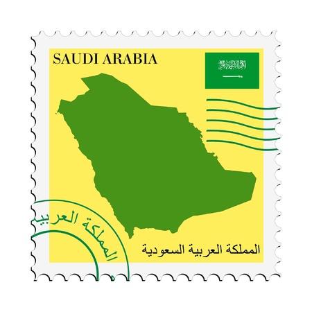 saudi: mail tofrom Saudi Arabia