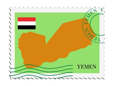 yemen: mail tofrom Yemen