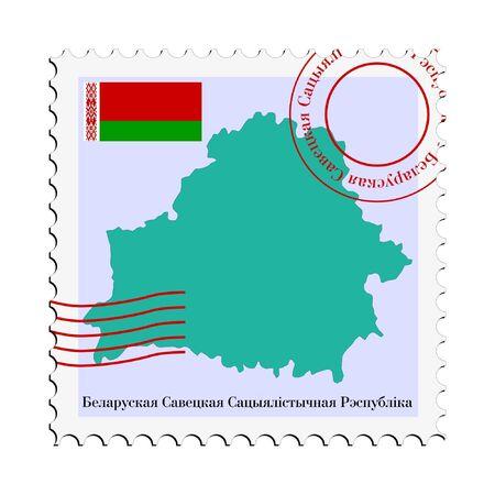 belorussian: stamp with Belorussian Soviet Republic Illustration