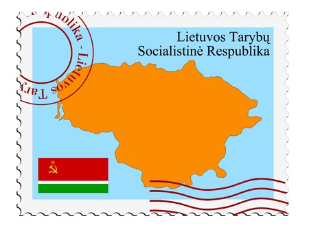 lithuanian: stamp with Lithuanian Soviet Republic Illustration