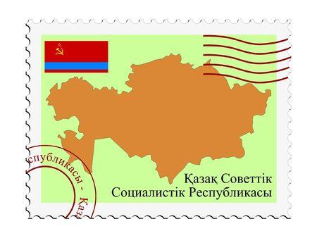 stamp with Kazakh Soviet Republic Vector