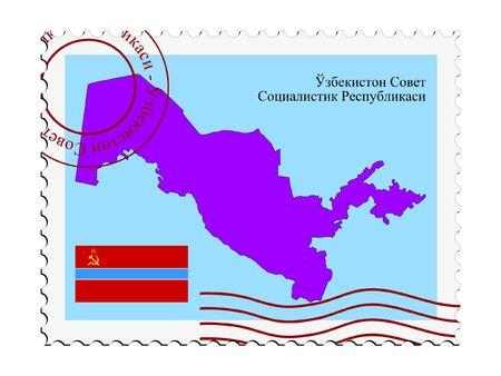 uzbek: stamp with Uzbek Soviet Republic Illustration