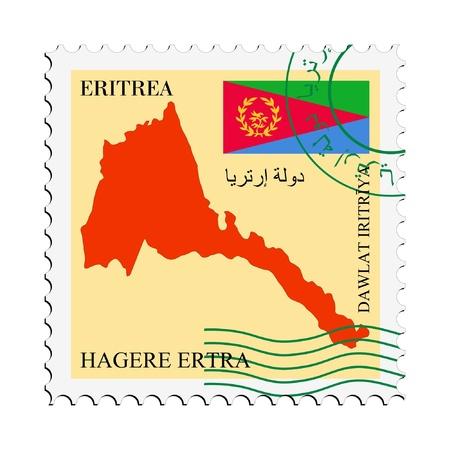 eritrea: mail tofrom Eritrea