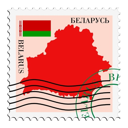 mail to/from Belarus Stock Vector - 11899268