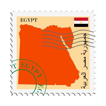 mail to/from Egypt Stock Vector - 11898120