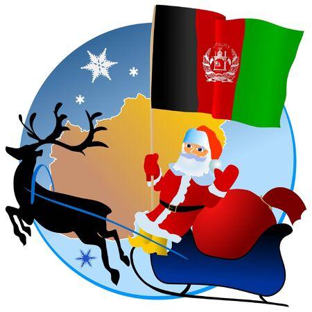 waiving: Merry Christmas, Afghanistan!