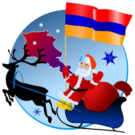 waiving: Merry Christmas, Armenia! Illustration