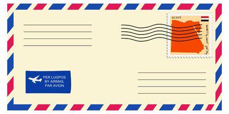 mailer: letter tofrom Egypt Illustration