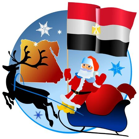 waiving: Merry Christmas, Egypt! Illustration