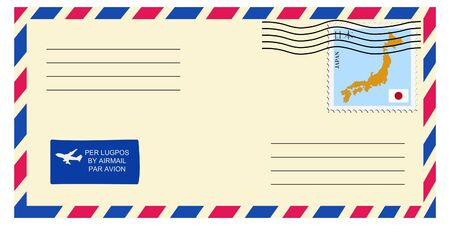 letter tofrom Japan Vector