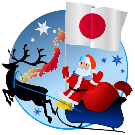 waiving: Merry Christmas, Japan! Illustration