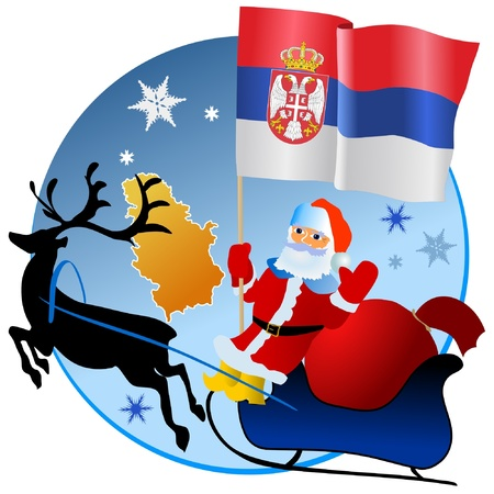 waiving: Merry Christmas, Serbia! Illustration