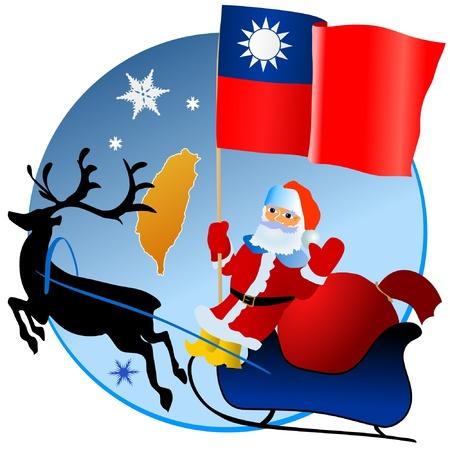 waiving: Merry Christmas, Taiwan!
