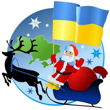 Merry Christmas, Ukraine! Vector