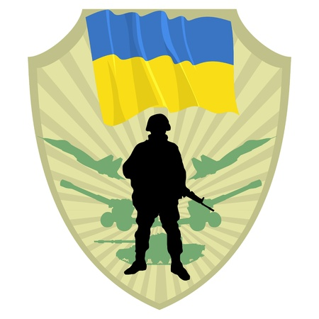 Army of Ukraine Stock Vector - 13322661
