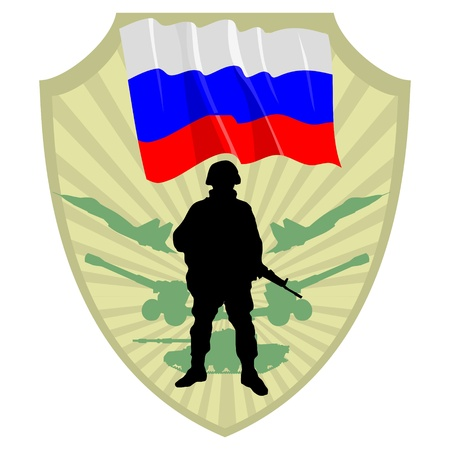 Army of Russia Stock Vector - 13511166