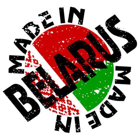 belarus: vector label Made in Belarus