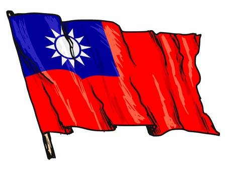 the republic of china: hand drawn illustration of flag of Republic of China