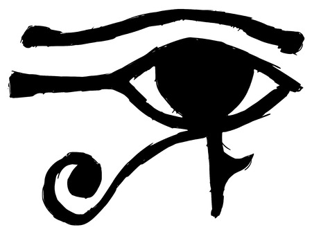 black silhouette of Eye of Ra