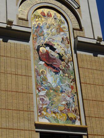 the orthodox church: modern architecture in Kyiv, Ukraine, orthodox church, bas relief on facade