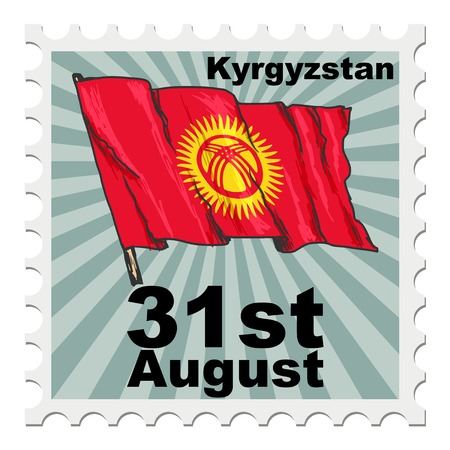 national day: post stamp of national day of Kyrgyzstan