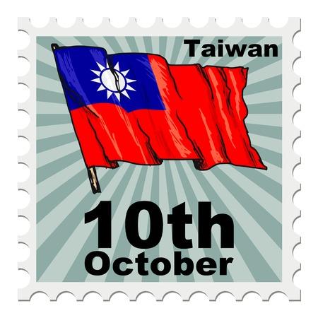 Cachet de la poste de la journée nationale de Taiwan Banque d'images - 42196901