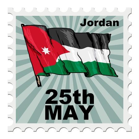 jordan: post stamp of national day of Jordan
