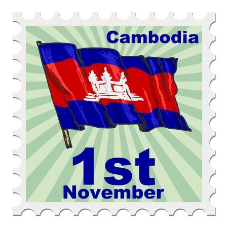 post stamp: timbro postale di giornata nazionale della Cambogia