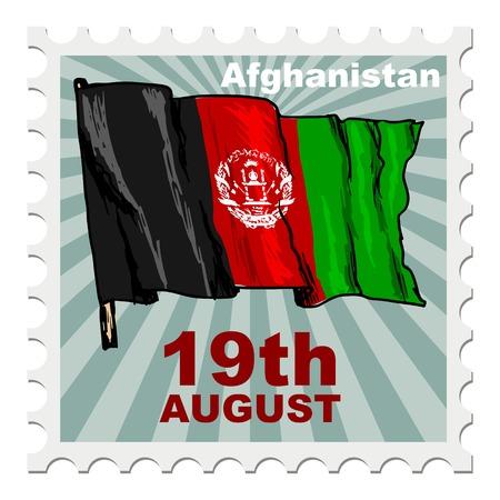 post stamp: timbro postale di giorno nazionale dell'Afghanistan