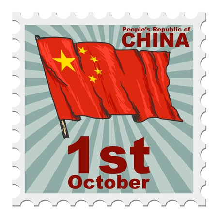 post stamp: post stamp of national day of China