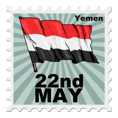 post stamp: post stamp of national day of Yemen