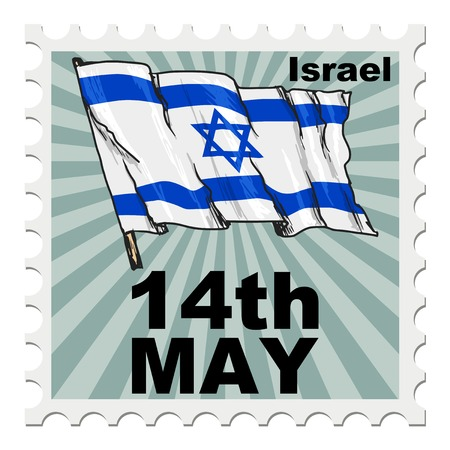 post stamp: post stamp of national day of Israel